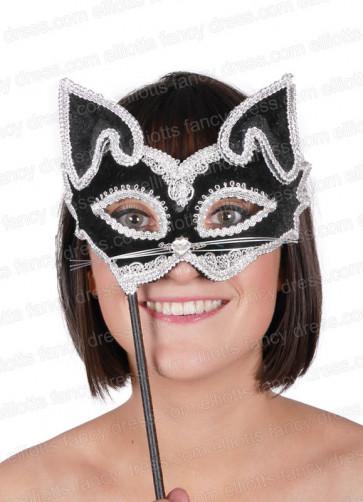 Panther (Cat) Eye Mask
