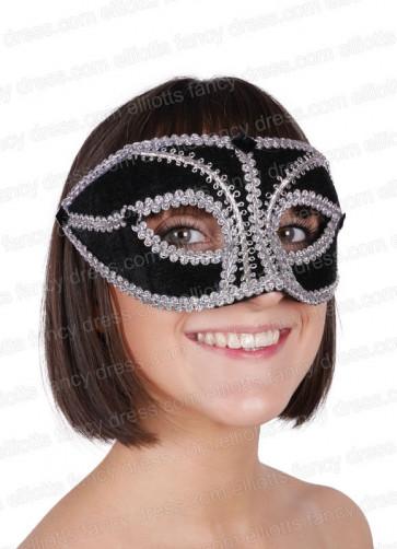 Emily Eye Mask