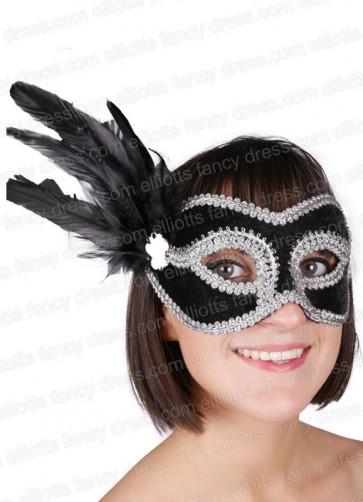 Gabrielle Eye Mask