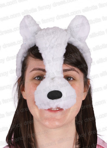 Lamb Mask with Sound