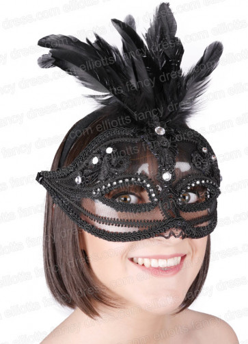 Sabine Eye Mask