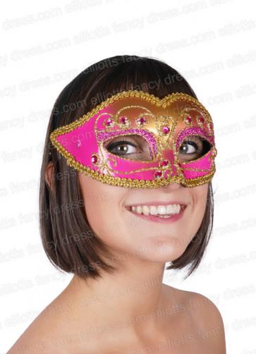 Sara Eye Mask