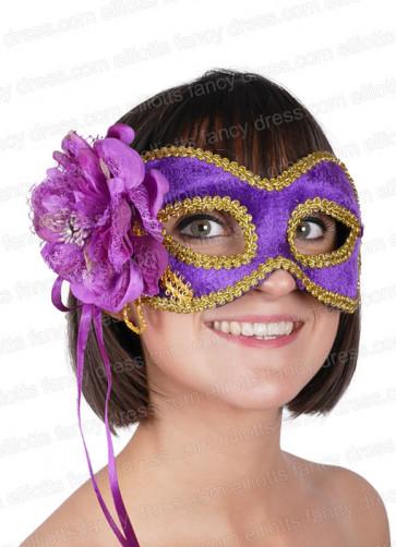 Stephanie Eye Mask