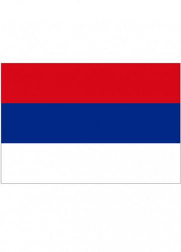 Yugoslavia Flag 5x3
