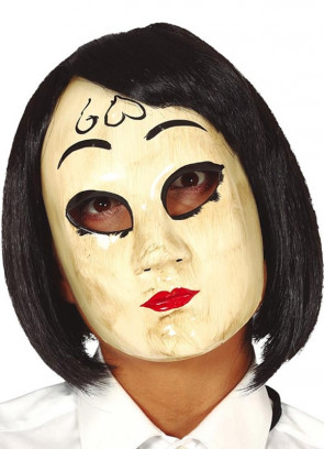 Anarchy God Woman Mask
