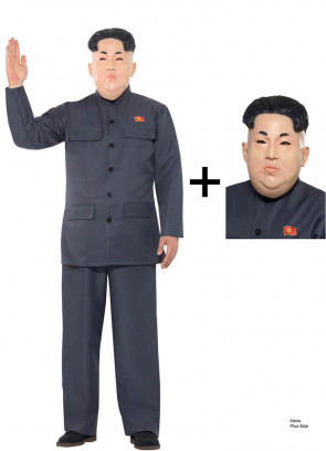 Korean - Dictator Costume - Mask Included