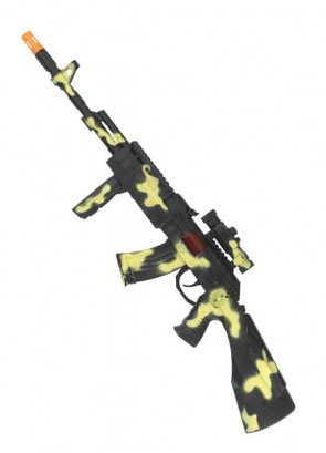 Army Gun (Peace Keeper)