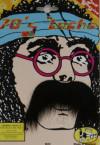 70s Black Moustache